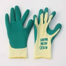 Showa Grip Master Gloves