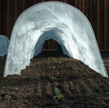 Easy Fleece Tunnels (giant)