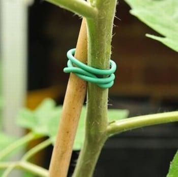 Flexible Garden Tie