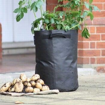 Potato Planter Only